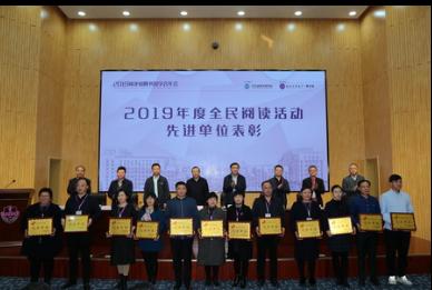 我校图书馆承办2019河北省图书馆学会年会